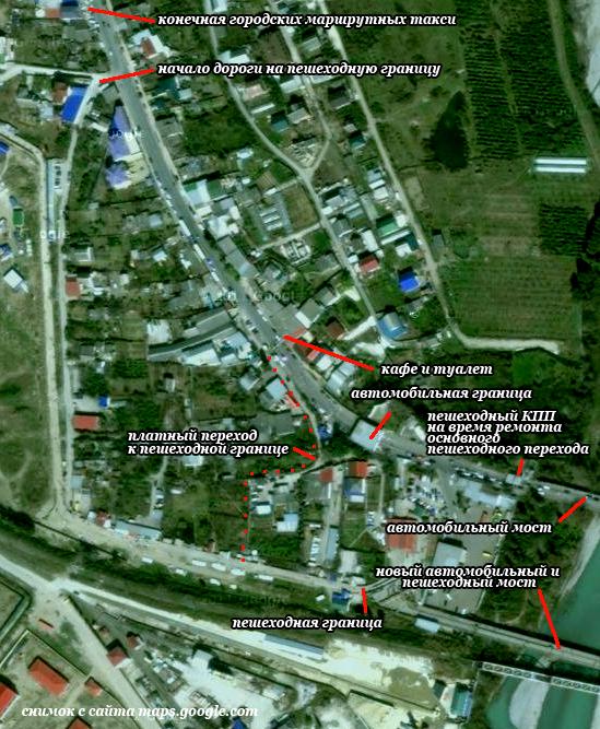 Схема границы Россия-Абхазия( российская ее сторона )