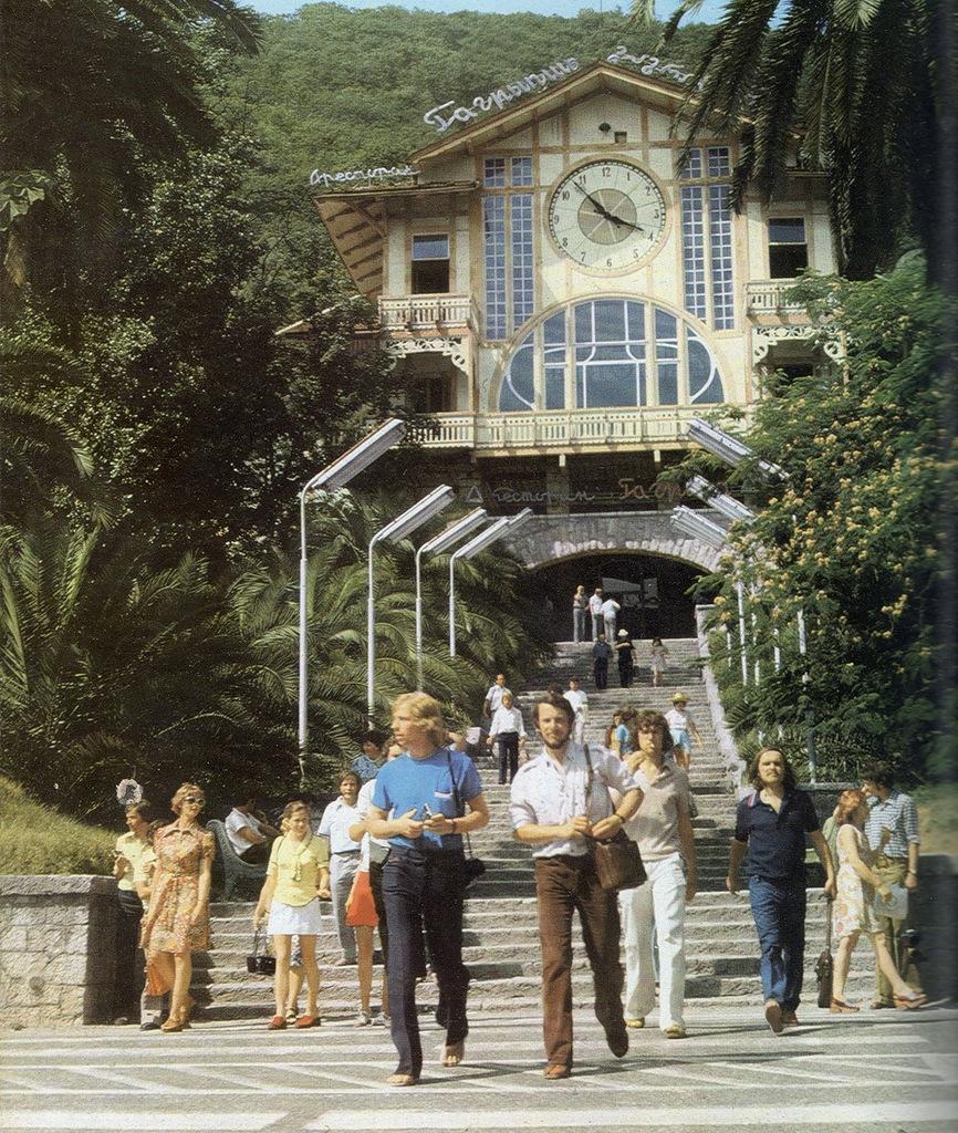Символ Гагры ресторан Гагрипш 1977 год