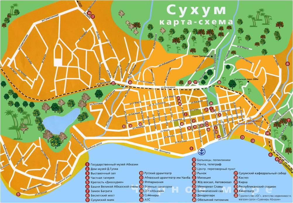 Достопримечательности Сухума на карте города (кликабельно)