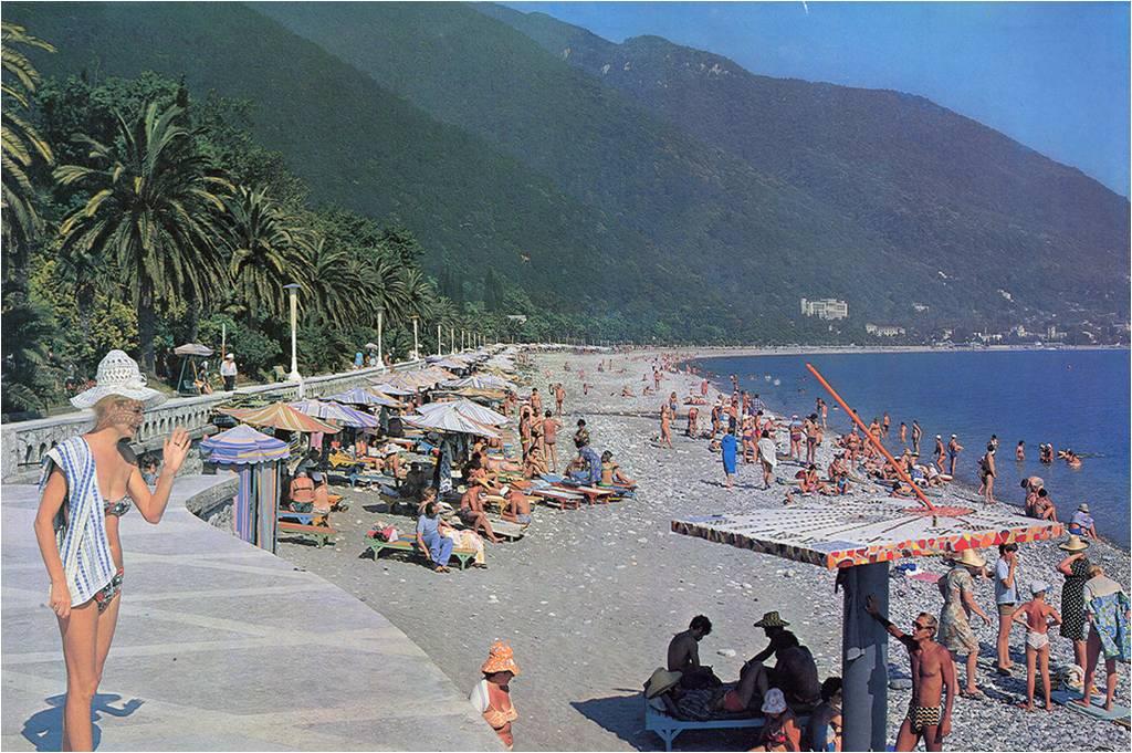 В 80-х отдых в Абхазии на пляжах Гагры считался роскошью