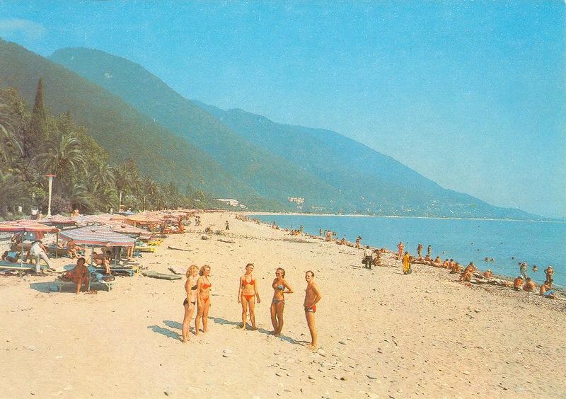 Летний отдых в Гаграх в конце 80-х