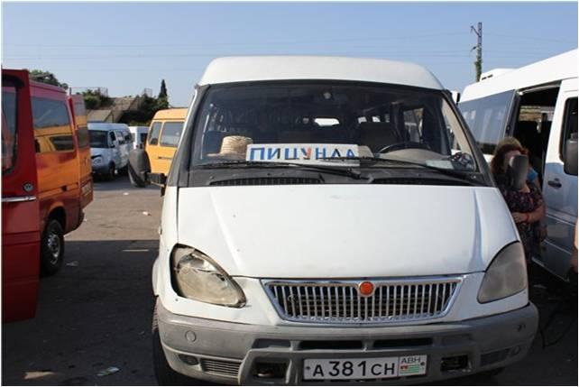 "Маршрутное такси ""Псоу - Пицунда"" на границе Абхазии"