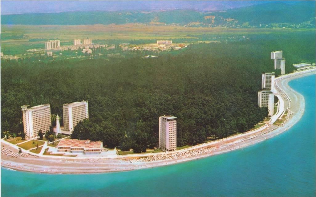 Отдых в Пицунде - несбыточная мечта большинства советских граждан