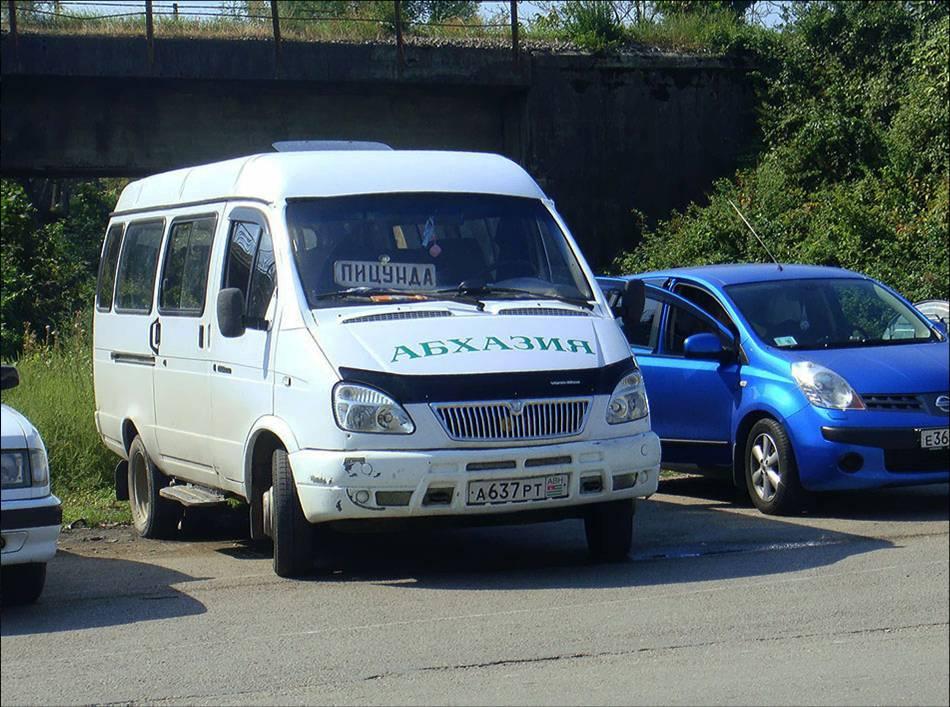 Пицундская маршрутка на границе Абхазии