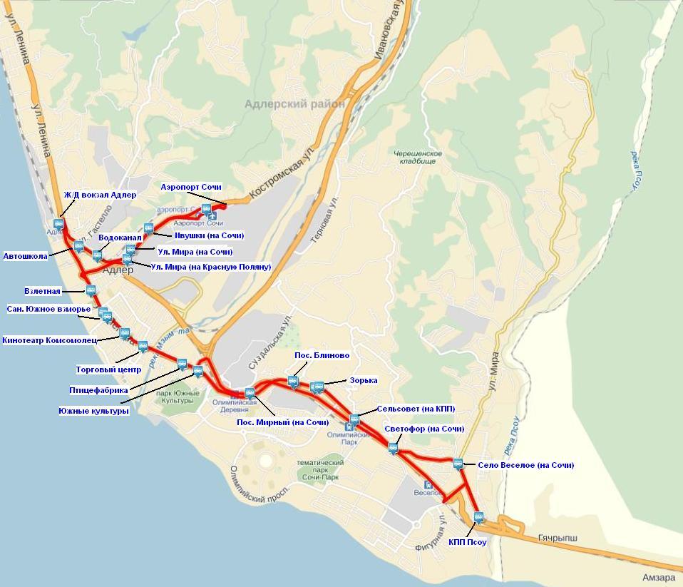 """Схема маршрута автобуса 173 """"Аэропорт Сочи - Псоу"""""""