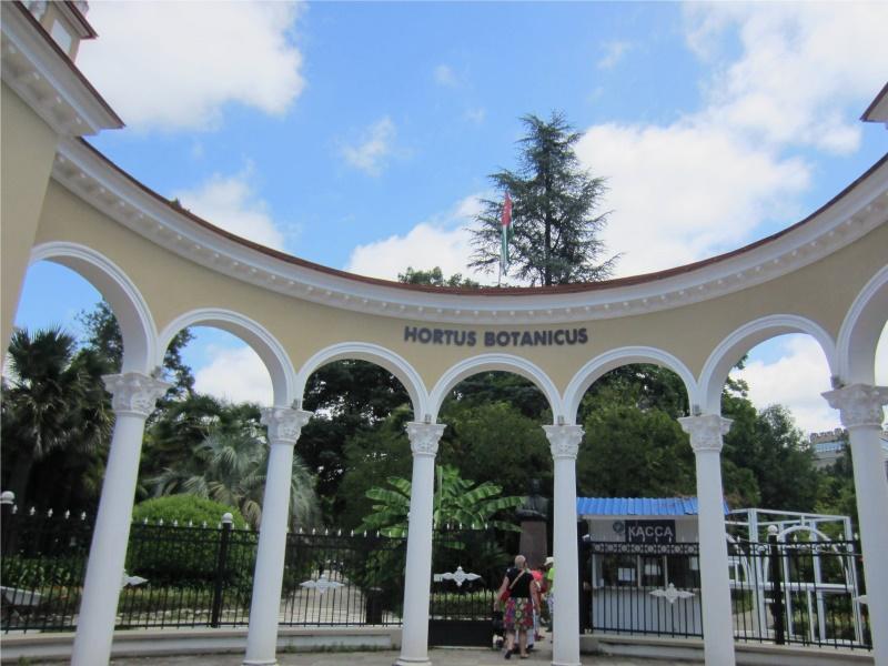 Колоннада Ботанического сада в Сухуме