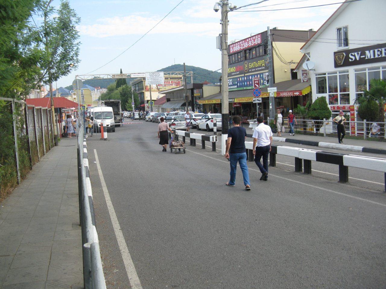 Приграничная улочка Адлера