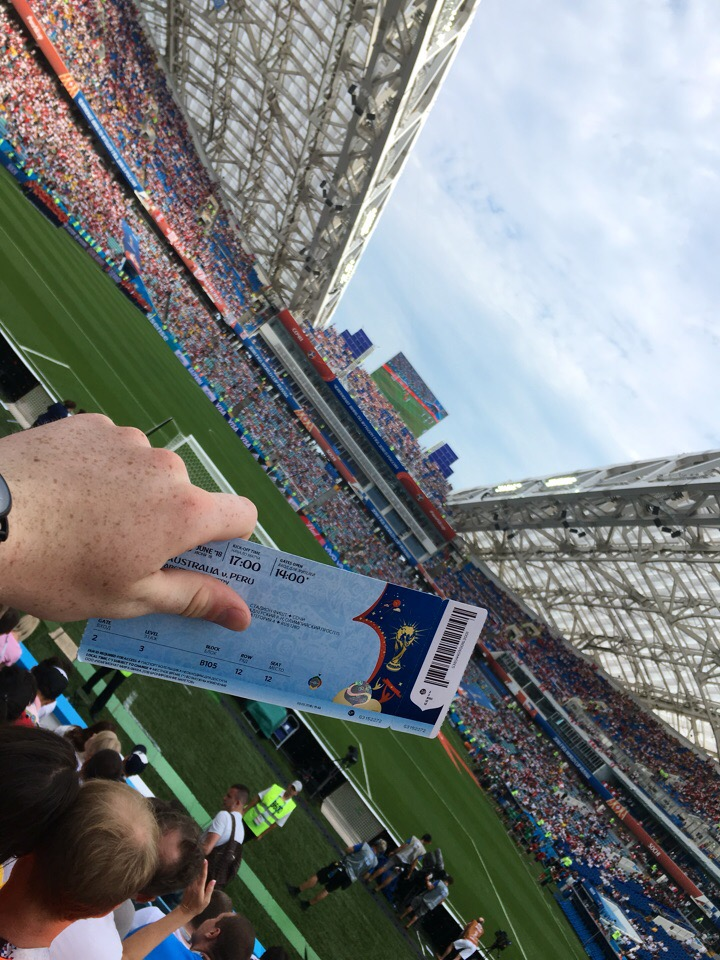 На Фиште, на игре ЧМ-2018 Перу - Австралия