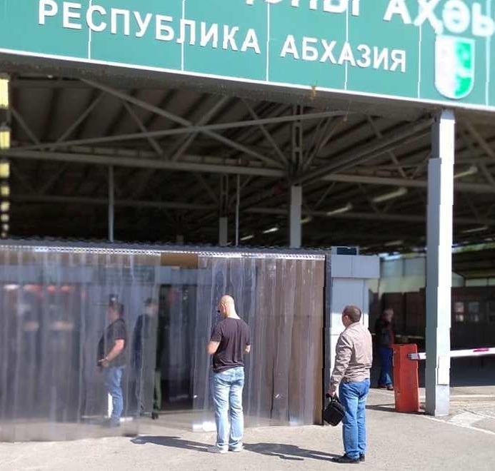 Пограничный контроль на российско-абхазской границе в условиях пандемии коронавируса